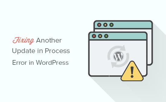 "Hướng dẫn cách fix ""Another Update in Process"" trên Wordpress"