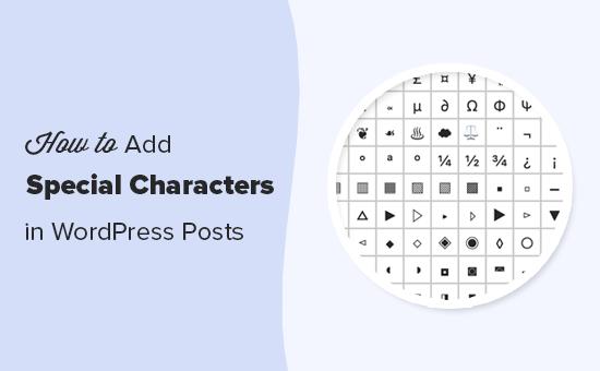 Cách thêm ký tự đặc biệt trong bài viết WordPress